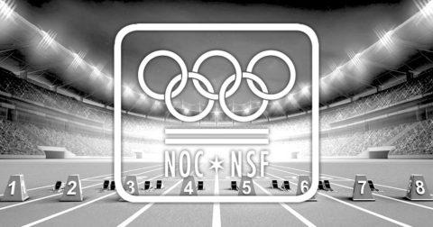 loop-noc-nsf
